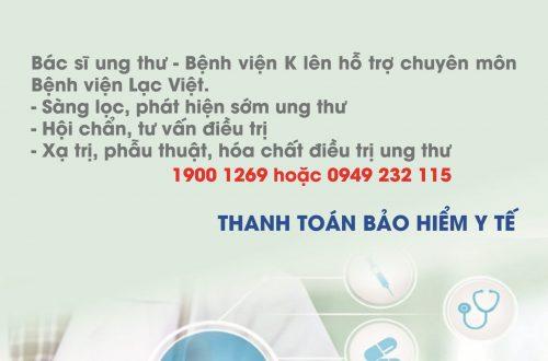 Z2131661497491 Dcb7b966180487490c80314a18106f52